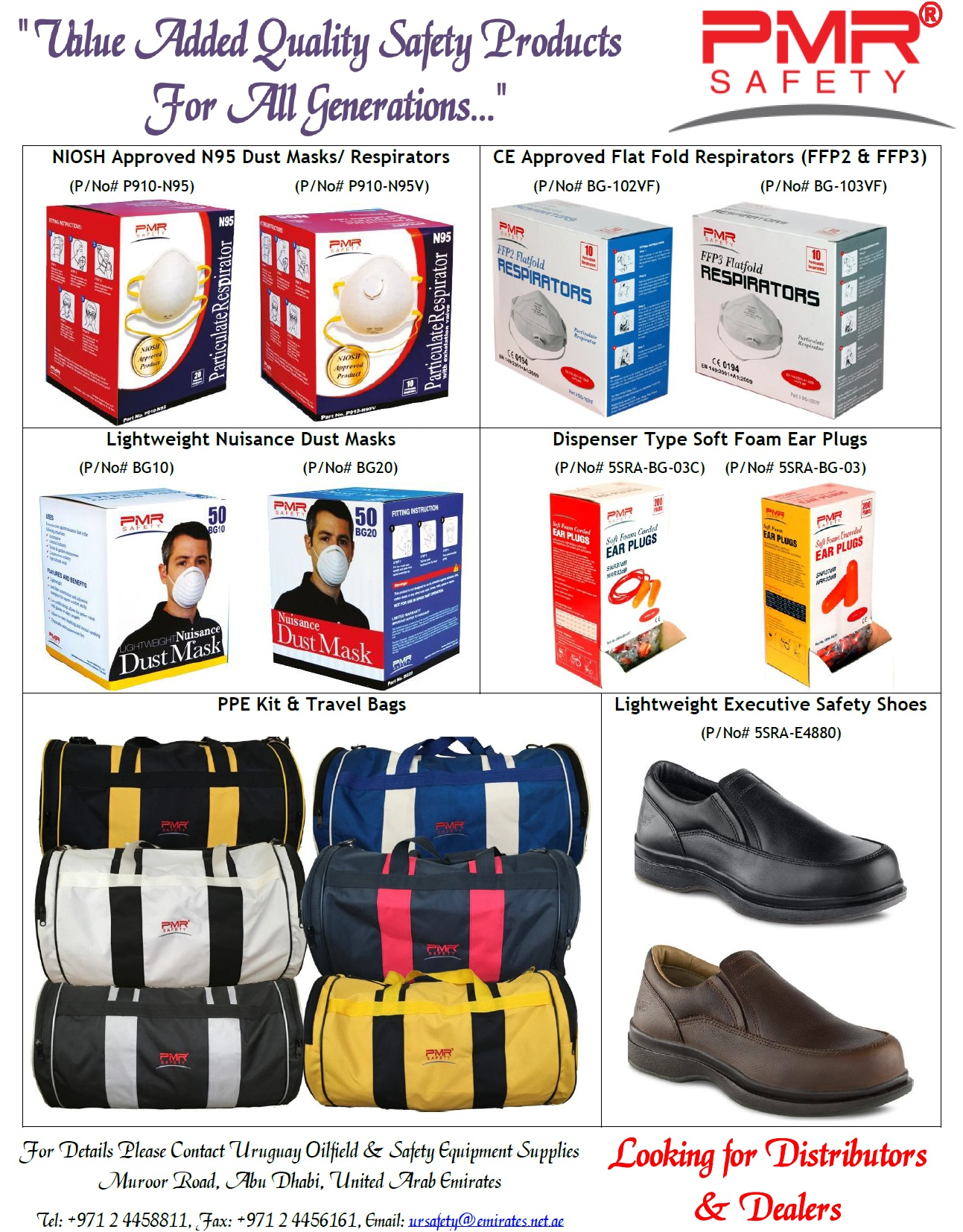 PMR Product Range.png